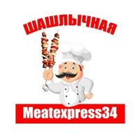 MeatExpress 34